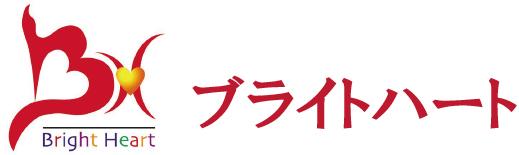 パーソナルカラー診断なら名古屋のブライトハート