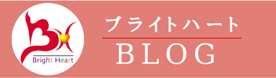 名古屋パーソナルカラー診断ブログ